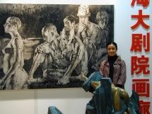 2008 Art Shanghai